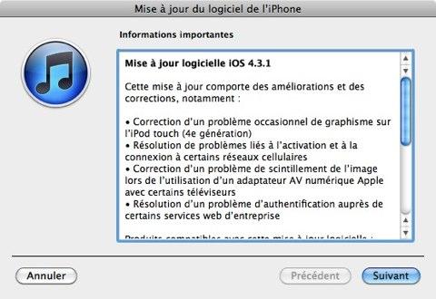 iOS4.3.1