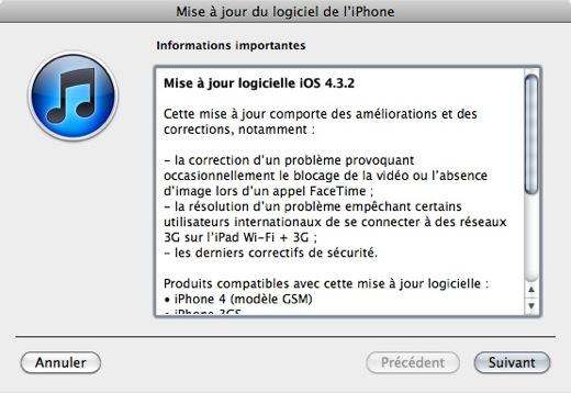 iOS 4.3.2 en téléchargement